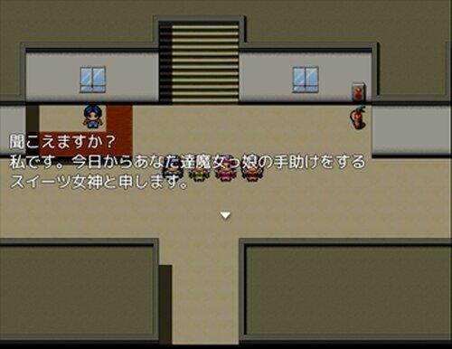 魔女っ娘戦隊ミルキーズ(未完成版) Game Screen Shot4