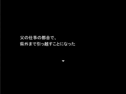 2年2組のサカザキくん Game Screen Shot2