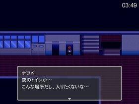 2年2組のサカザキくん Game Screen Shot3