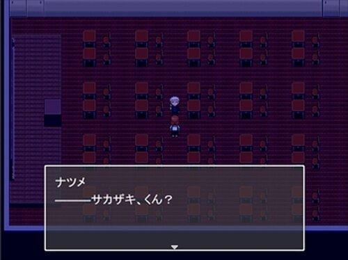 2年2組のサカザキくん Game Screen Shots