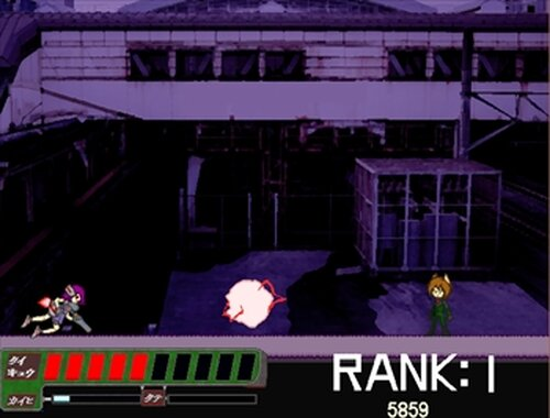 マシンナリシティ Game Screen Shot2