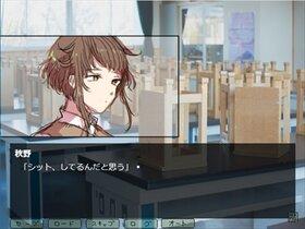 はなうたを。 Game Screen Shot2
