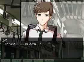 はなうたを。 Game Screen Shot4