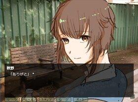 はなうたを。 Game Screen Shot5