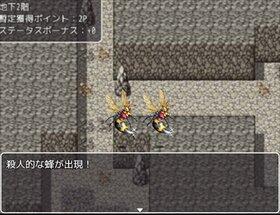 迷った森に居たケモミミ娘が死にかけで偉そうだ Game Screen Shot4