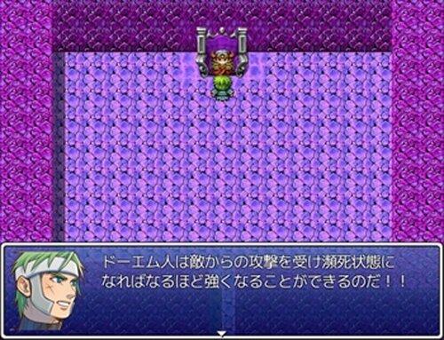 ドーエムのエムジン Game Screen Shots