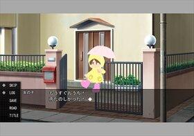 傘さんと合羽さんは、傘と合羽を使っている人を見に行きます。 Game Screen Shot4