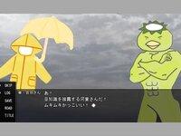 傘さんと合羽さんは、傘と合羽を使っている人を見に行きます。