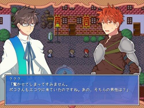 ヒーラーとラヴエンチャント! Game Screen Shot1