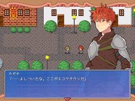 ヒーラーとラヴエンチャント! Game Screen Shot2