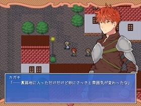 ヒーラーとラヴエンチャント! Game Screen Shot4