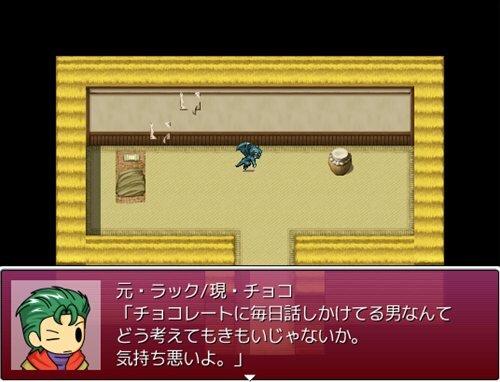 WHITE BOY Game Screen Shot