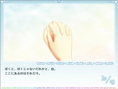 10/10+Voice Game Screen Shot2
