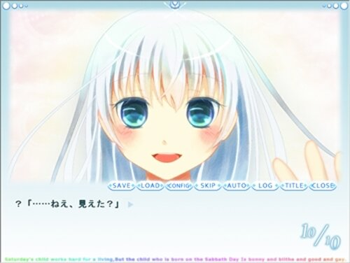 10/10+Voice Game Screen Shot3