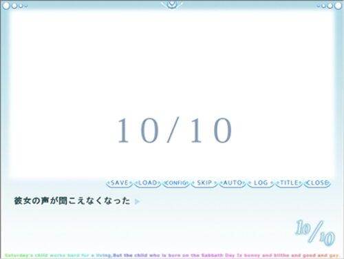 10/10+Voice Game Screen Shot4