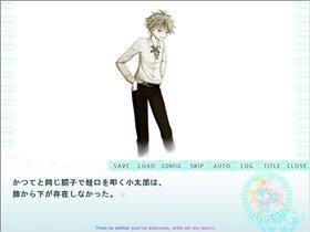 ぼくのかんがえた きみの終末 Game Screen Shot2
