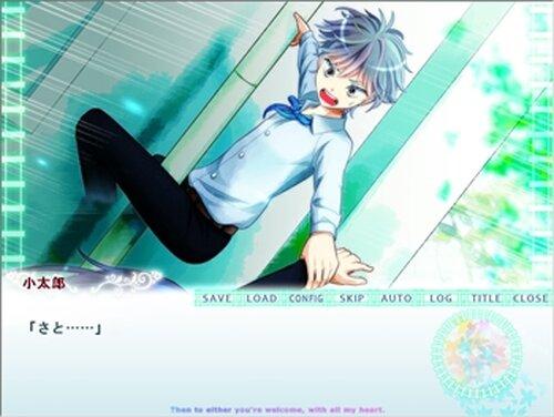 ぼくのかんがえた きみの終末 Game Screen Shot3