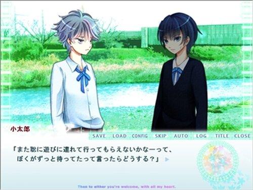 ぼくのかんがえた きみの終末 Game Screen Shot4