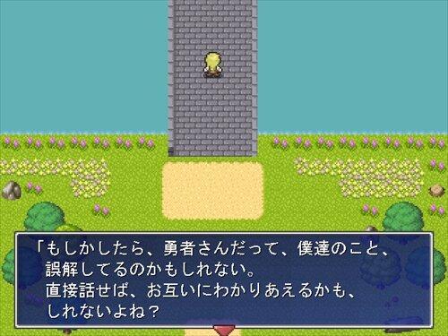 魔王様のおはなし Game Screen Shot