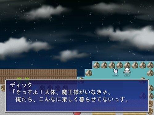 魔王様のおはなし Game Screen Shot2