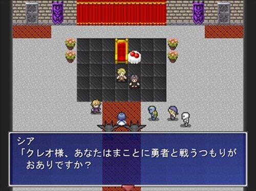 魔王様のおはなし Game Screen Shot3