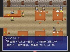 魔王様のおはなし Game Screen Shot4