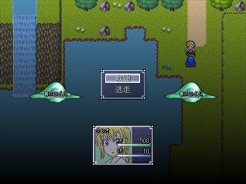 魔王様のおはなし Game Screen Shot5