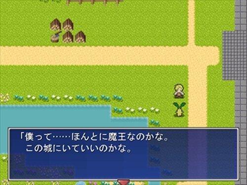 魔王様のおはなし Game Screen Shots