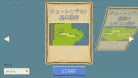 ボンバータワーディフェンス Game Screen Shot3