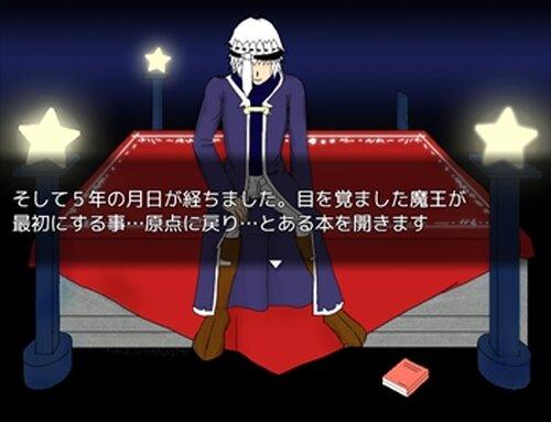 魔王が囚われまして Game Screen Shot2