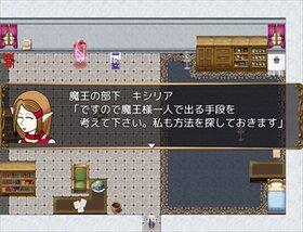 魔王が囚われまして Game Screen Shot3