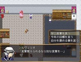魔王が囚われまして Game Screen Shot5