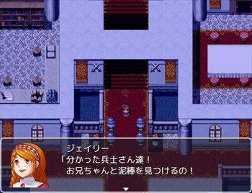 王子は城を出る Game Screen Shot2