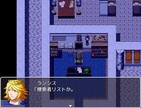 王子は城を出る Game Screen Shot3