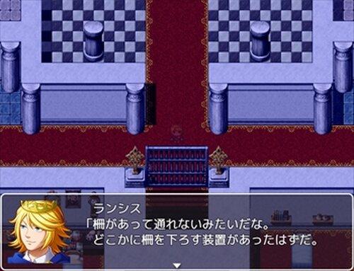 王子は城を出る Game Screen Shots
