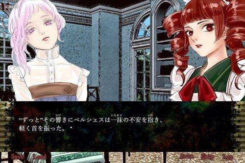Scarlet illusion -Episode2:侵食の羽音- Game Screen Shot1