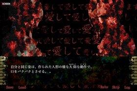 Scarlet illusion -Episode2:侵食の羽音- Game Screen Shot2
