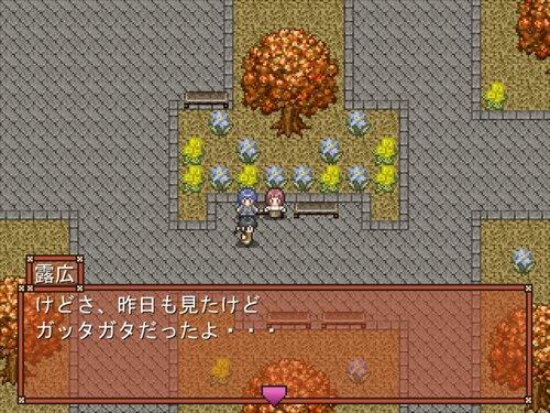 小さな秋の藝術祭 Game Screen Shot1