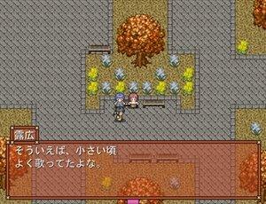 小さな秋の藝術祭 Game Screen Shot