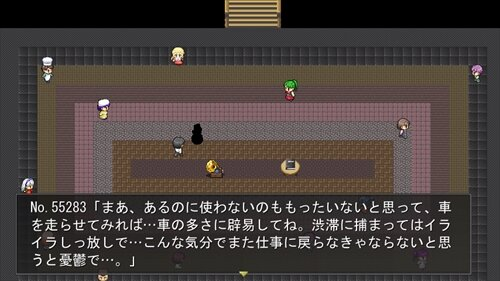 NAZO Game Screen Shot