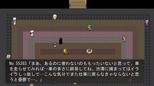 NAZO Game Screen Shot1