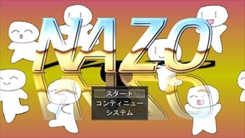 NAZO Game Screen Shot2