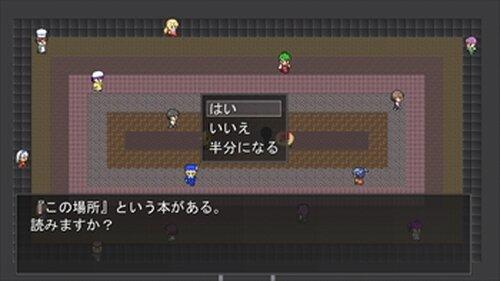NAZO Game Screen Shot3
