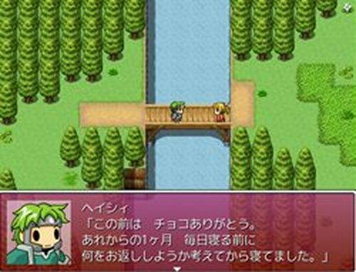 WHITE BOY Game Screen Shots