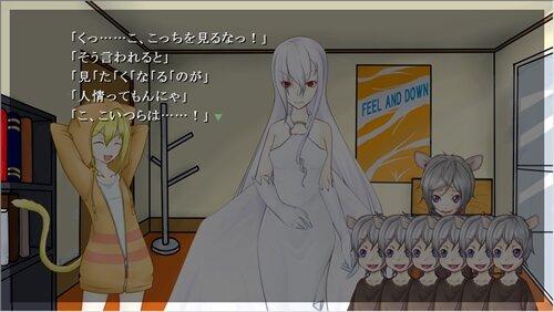 MEGA-NEKO-All in ONE Game Screen Shot1