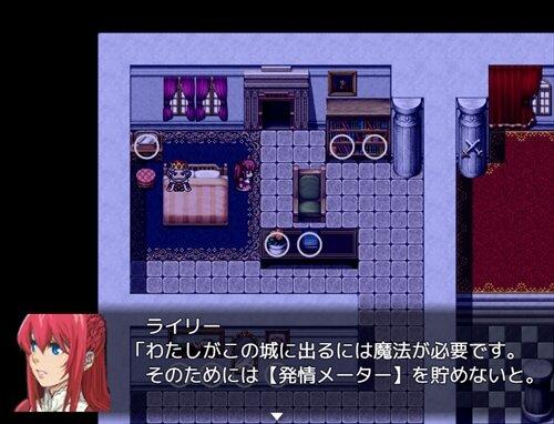発情!城を出る王妃 Game Screen Shot1