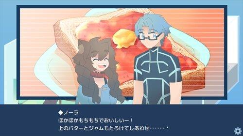 ときかけさんちのあさごはん[win版] Game Screen Shot1