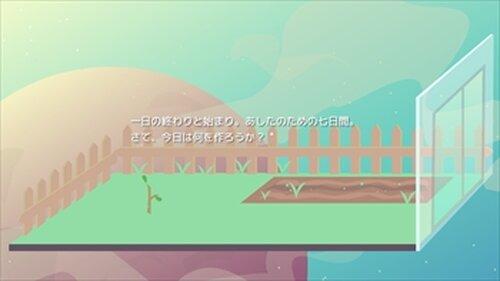 ときかけさんちのあさごはん[win版] Game Screen Shot2