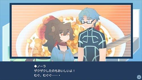 ときかけさんちのあさごはん[win版] Game Screen Shot4