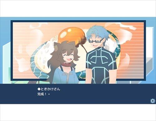 ときかけさんちのあさごはん[win版] Game Screen Shots